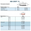 Горелка для полуавтомата MB 15 AK GRIP